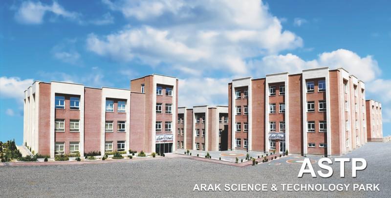 سایت جامع پارک علم و فناوری استان مرکزی